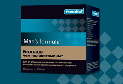 vitamini-dlya-muzhchin-spermaktin